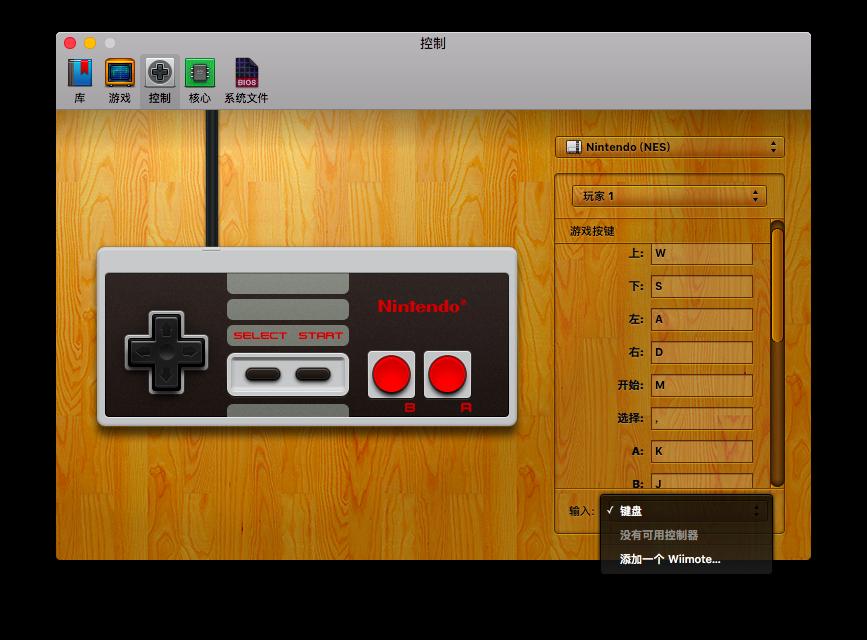 ((FULL)) Logitech Gamepad F310 Mac Driver Download w49880089-1255882681.cossh.myqcloud.comkeyboard2